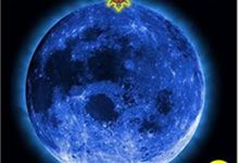 Photo of Misteri Blue Moon